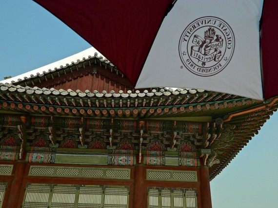 Colgate hasn't been around nearly as long as Gyeongbokgung Palace, which was completed in 1395.