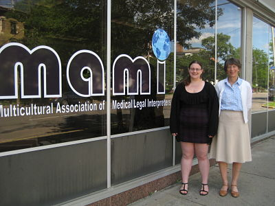 Justine Gambale '15 and Cornelia Brown from MAMI Interpreters in Utica, New York